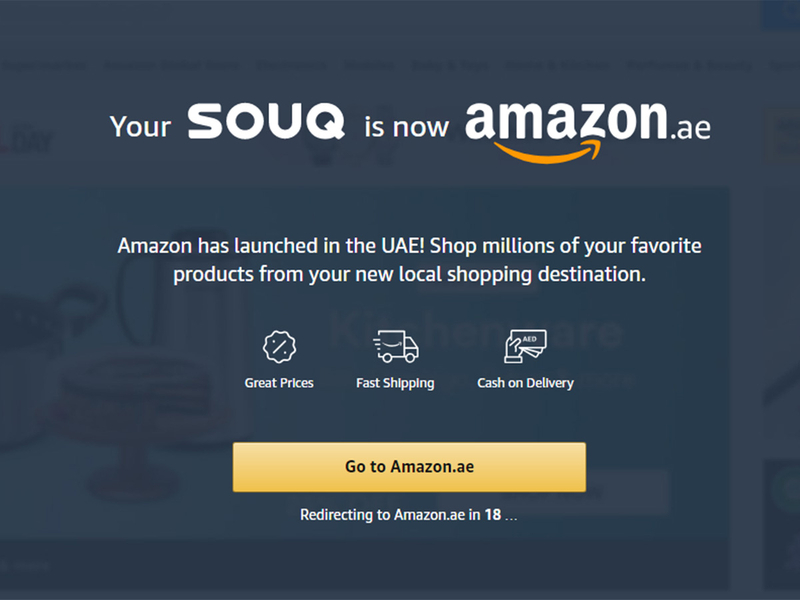 souq is now amazon