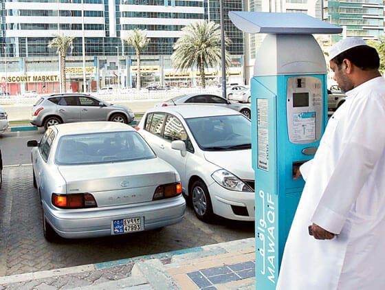 abu dhabi parking meter